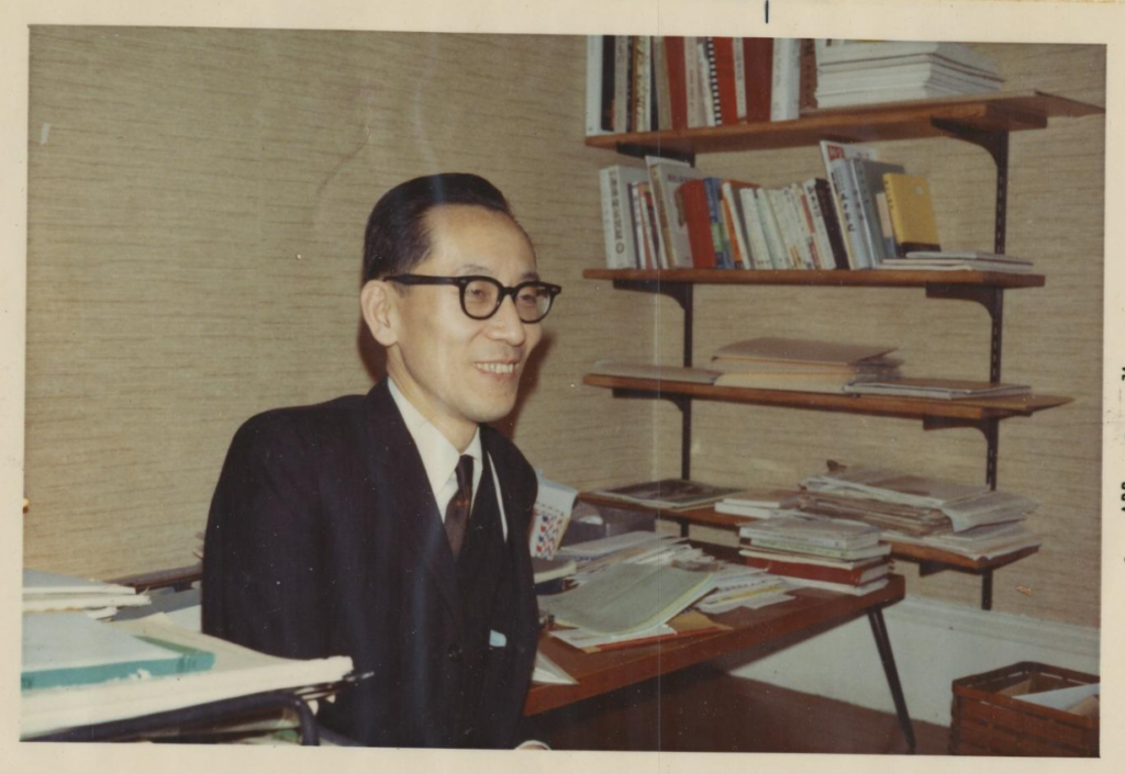 Michio Kushi profesor macrobiótica